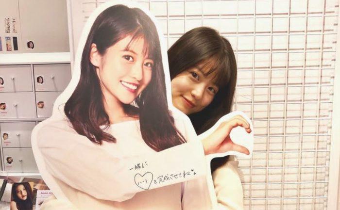 今田美桜が3年A組で諏訪唯月!ドラマ出演歴をかわいい画像で紹介!